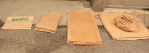 米袋変遷加工